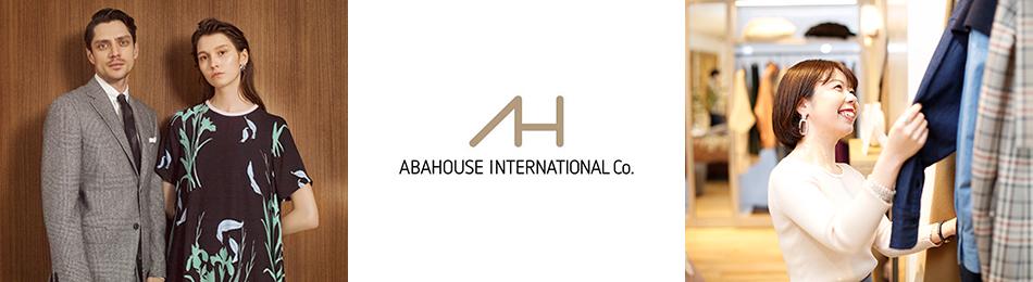 株式会社アバハウスインターナショナル