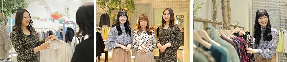 田中興産株式会社 絵里奈事業部